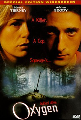 Постер фильма Кислород (1999)