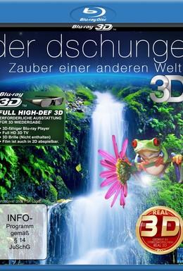 Постер фильма Джунгли 3D: Магия другого мира (2012)
