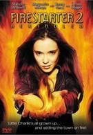 Воспламеняющая взглядом 2 (2002)