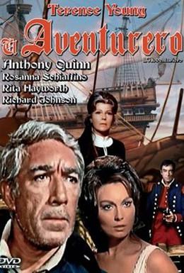 Постер фильма Авантюрист (1967)