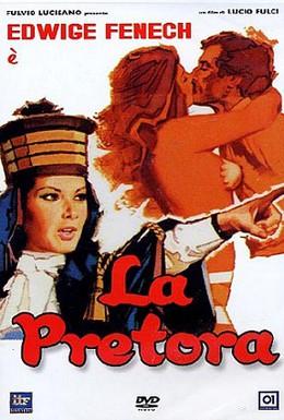 Постер фильма Судья (1976)