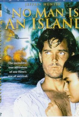 Постер фильма Ни один человек не остров (1962)