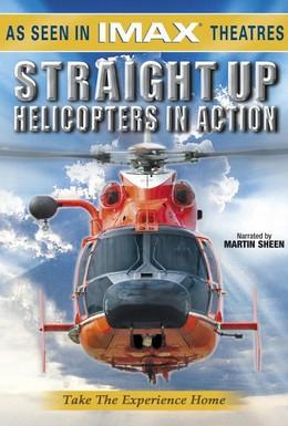 Постер фильма Прямо Вверх: Вертолёты за Работой (2002)