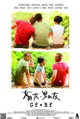 Постер фильма Девушка и парень (2012)