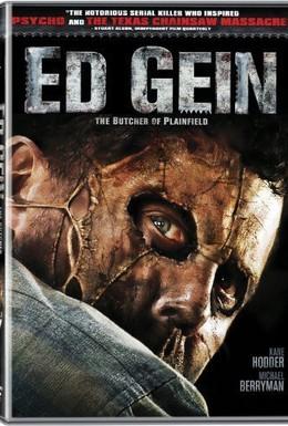 Постер фильма Эд Гейн: Мясник из Плэйнфилда (2007)