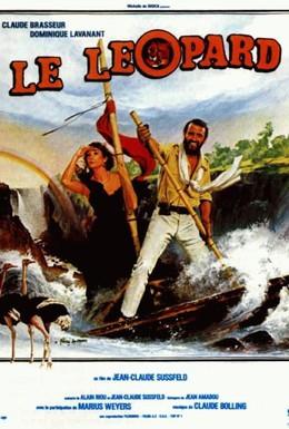 Постер фильма Леопард (1984)