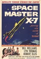 Владыка космоса X-7 (1958)