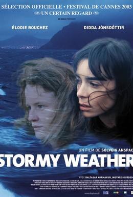 Постер фильма Ненастная погода (2003)