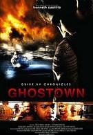 Проклятие города призраков (2009)