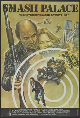 Постер фильма Дворец крушений (1981)