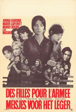 Постер фильма Они шли за солдатами (1965)