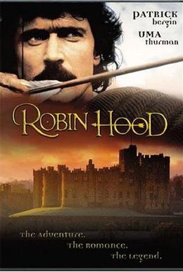 Постер фильма Робин Гуд (1991)