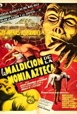Постер фильма Проклятие мумии (1944)