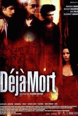 Постер фильма Уже мёртв (1998)