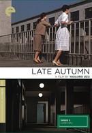 Поздняя осень (1960)