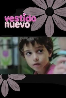 Постер фильма Обновка (2007)