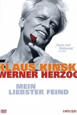 Постер фильма Мой лучший враг – Клаус Кински (1999)