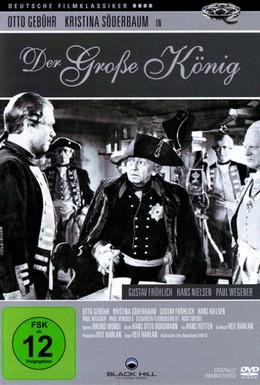 Постер фильма Великий Король (1942)