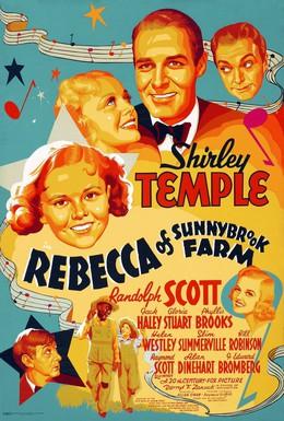 Постер фильма Ребекка с фермы Саннибрук (1938)