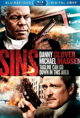 Постер фильма Искупление грехов (2012)
