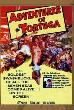 Постер фильма Приключения на Тортуге (1965)
