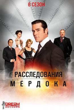 Постер фильма Дни нашей жизни (2014)