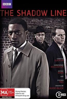 Постер фильма Граница тени (2011)