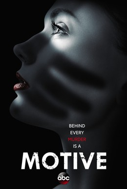 Постер фильма Мотив (2013)