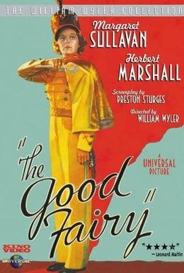 Постер фильма Добрая фея (1935)