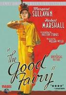 Добрая фея (1935)
