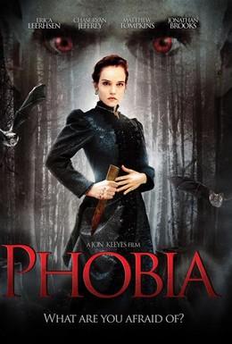 Постер фильма Фобия (2013)