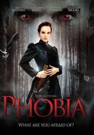 Фобия (2013)