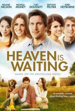 Постер фильма На полпути к небесам (2011)