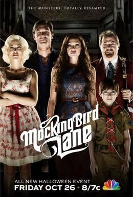 Постер фильма Семейка монстров (2012)