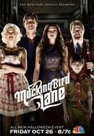 Семейка монстров (2012)