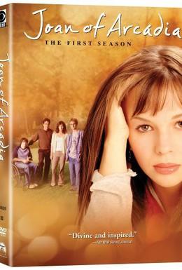 Постер фильма Новая Жанна д'Арк (2003)