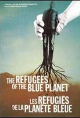 Постер фильма Беглецы с голубой планеты (2006)