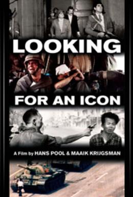 Постер фильма Фото как икона (Вглядываясь как в икону) (2005)