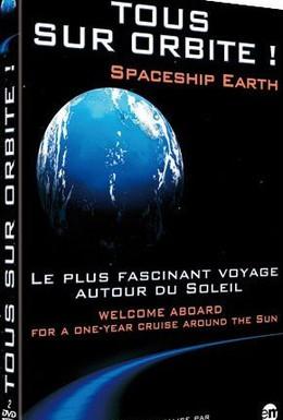 Постер фильма Земля - космический корабль (1997)