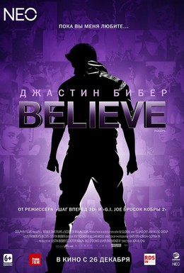 Постер фильма Джастин Бибер. Believe (2013)
