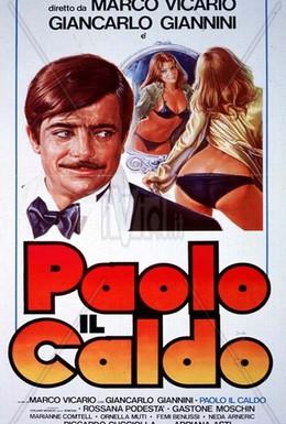 Постер фильма Паоло горячий (1973)