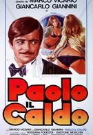 Паоло горячий (1973)