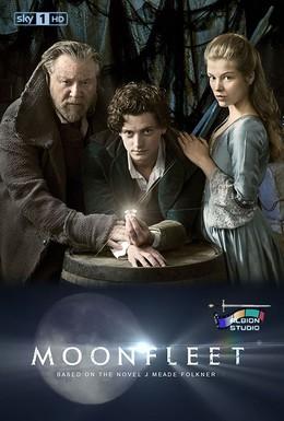 Постер фильма Мунфлит (2013)