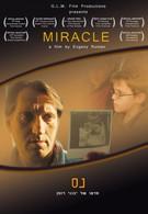 Чудо (2006)