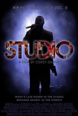 Постер фильма Интервью в актерской студии. Холли Берри (2007)