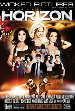 Постер фильма Горизонт (2011)