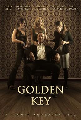 Постер фильма Золотой ключ (2013)