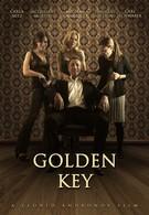 Золотой ключ (2013)