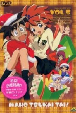Постер фильма Клуб любителей магии (1999)