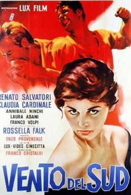 Постер фильма Южный ветер (1959)